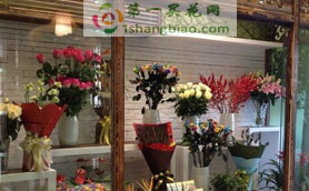 <a href='http://www.1shangbiao.com/2794baiyinxianhuasudiwang/' title='白银花店'><b>白银</b></a>市<a href='http://www.1shangbiao.com/2794baiyinxianhuasudiwang/' title='白银花店'><b>白银</b></a>区公园路花店花材