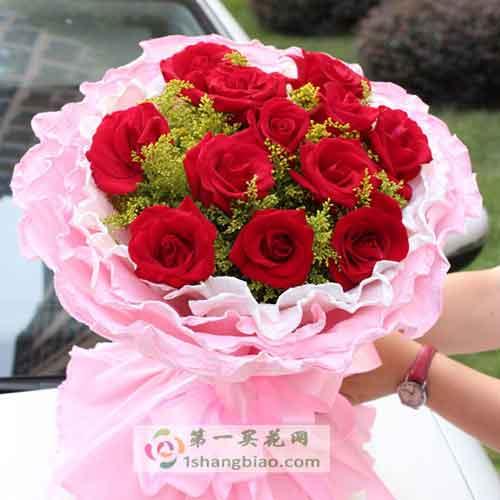 深圳花店送花上门