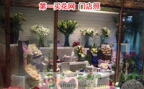 广州花店门店照