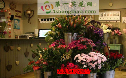 上海金桥镇花店门店照