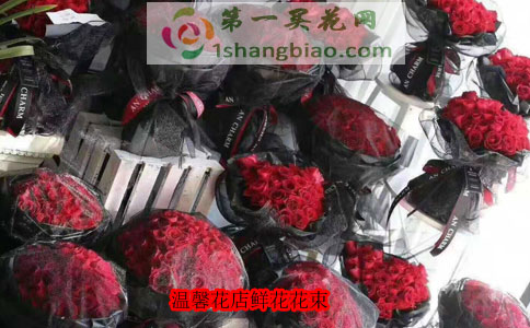 上海金桥镇花店备货