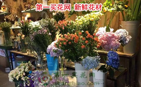 广州花店花材