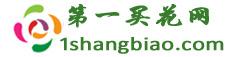 第一买花网,上海千赢国际电脑版