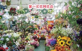 高县订花花材