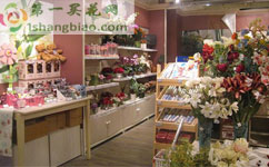 温州鹿城订花
