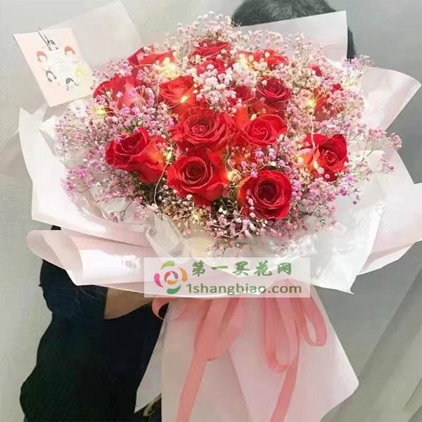 29朵玫瑰代表什么