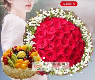 海约山盟66朵玫瑰