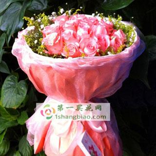 9支玫瑰/快乐的事