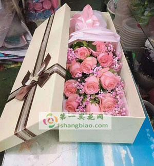 11朵粉玫礼盒