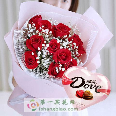 巧克力爱上玫瑰