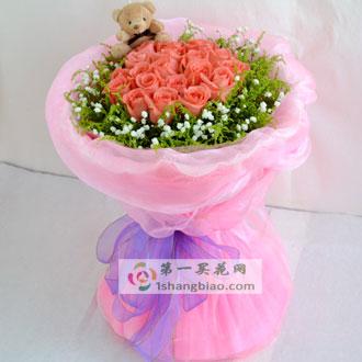 22枝红玫瑰/充满幸福人生
