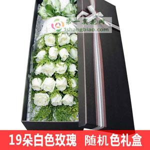 长方形礼盒鲜花